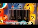 Ляшко зазначив у декларації три виграші великих грошей у лотереї