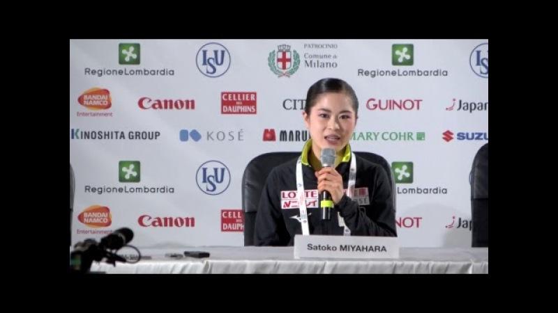 Ladies Short Program Press Conference - ISU Worlds Milan 2018