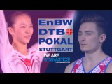 EnBW DTB-Pokal 2018 Highlights - Artistic Gymnastics Individual All-Around World Cup Series