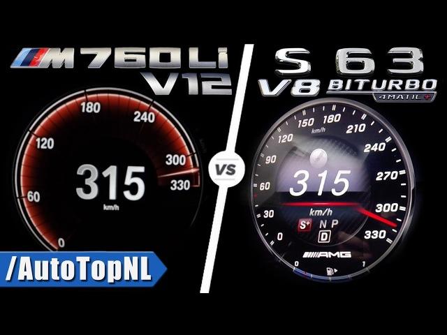 S63 AMG vs BMW M760Li 0 315km h ACCELERATION TOP SPEED SOUND AUTOBAHN POV by AutoTopNL