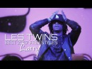LES TWINS   LARRY : BEST FREESTYLES 2017 (My Favs)