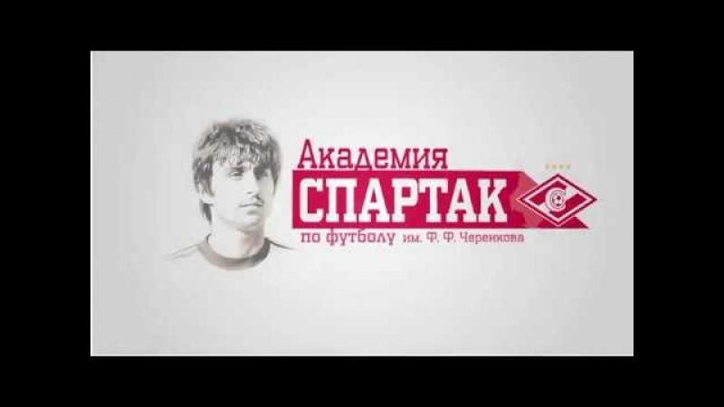 Обзор матча Orlando Pirates - Спартак (2001 г. р.) 1:2
