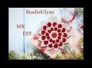 DIY Цветок из ткани бусины