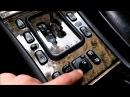 W210 Кнопки, плюшки и вкусняшки