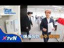 SuperTV [선공개 1부] 슈주의 tvN습격?! 단독 예능의 서막! (2부에 계속) 180126 EP.1