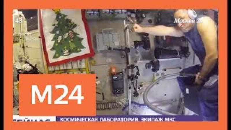 Российский космонавт прокатился по МКС верхом на пылесосе