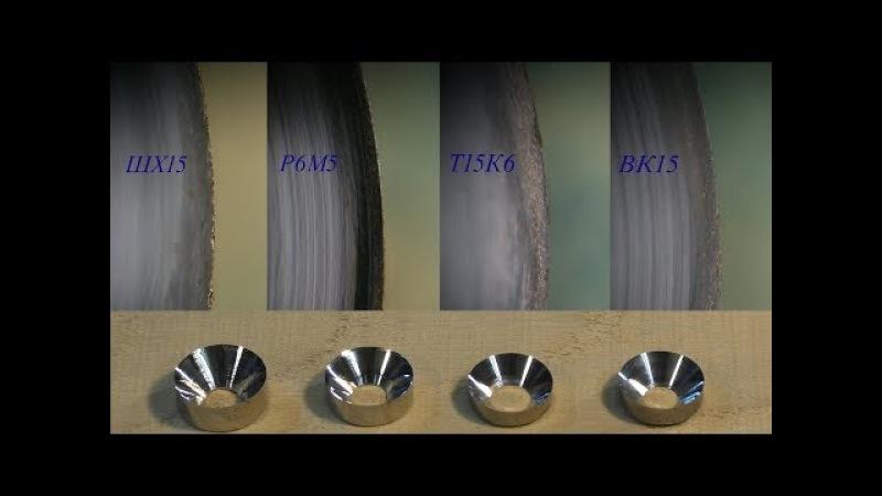 Стойкость кромки резцов из четырёх разных сплавов