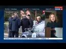 Новости на «Россия 24» • Правоохранители Косова сформировали спецгруппу для расследования убийства Ивановича