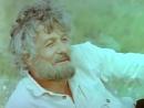Возвращение Будулая (1985) Все серии