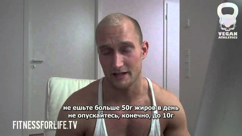 Vegan bodybuilding Karl Ess ПРЕИМУЩЕСТВА ВЫСОКОУГЛЕВОДКИ Русские субтитры by Vegan Athletics