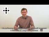 Смотрите новый выпуск видеоблога!