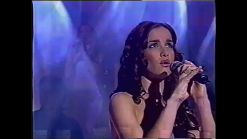 Me muero De amor Natalia Oreiro