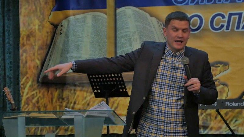 Конференция Благодать, Любовь, Общение Красногоровка (Антон Шульженко)