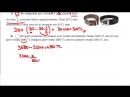 7. Sınıf Gizem Yayınları Matematik Ders Kitabı Sayfa 152 - 153 Cevabı