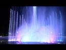 Поющие фонтаны в Олимпийском парке. Сочи.