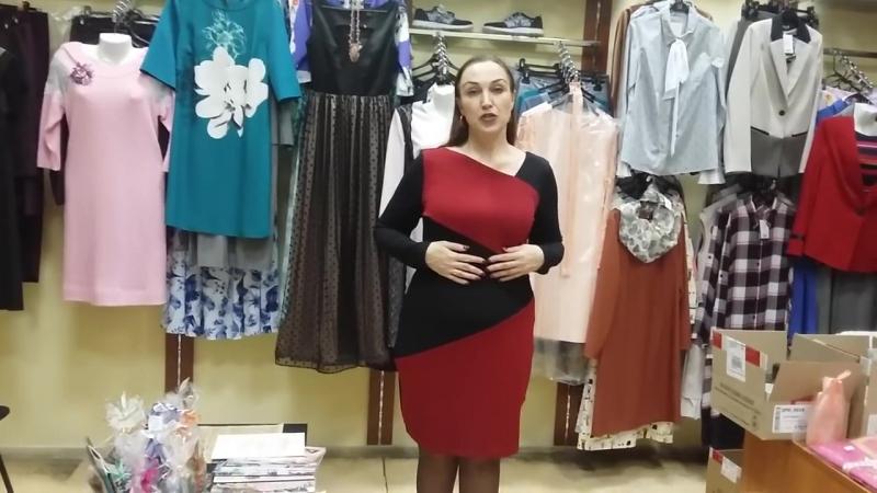 Платье катало г2_2018