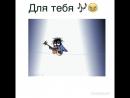 эшарам Дик локх😂