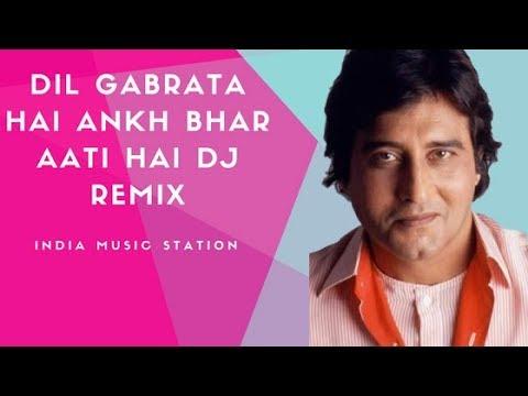 90s Hit Dil Ghabrata Hai Dj Remix - Police Aur Mujrim| Vinod Khanna Meenakshi Seshadri
