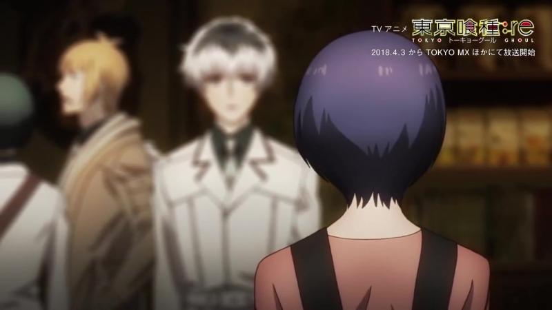 Токийский гуль ● Tokyo Ghoul 3-й официальный трейлер 3 сезона