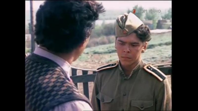 «Цыган» - 3-я серия (1979)
