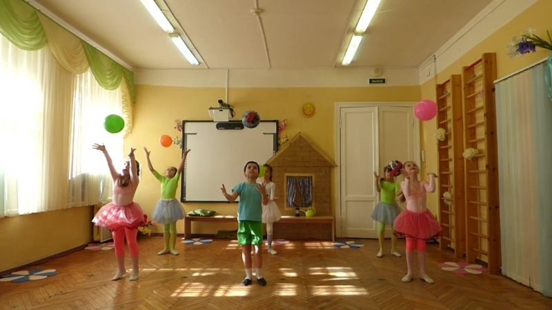 Танец с мячами 1 логопедическая группа дет сад Андрейка