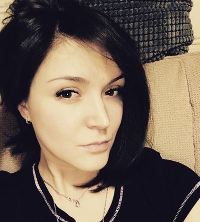 Эрика Викторова