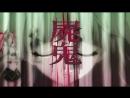 Shiki Opening 2