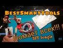 BestSmartTools программатор BST /BST Dongle (Best Smart Tools)ЭТОТ МАЛЫШ ЛОМАЕТ ВСЕХ