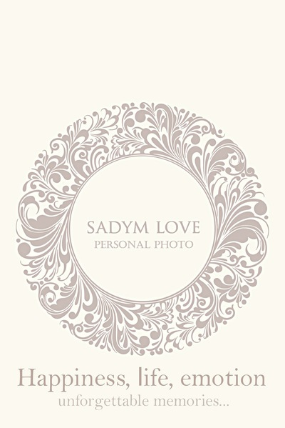 Любовь Садым