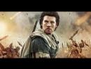 Гнев Титанов (2012) HD