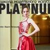 PLATINUM школа модельного искусства