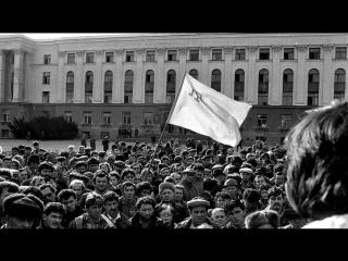 Организация крымскотатарского национального движения - прообраз Курултая