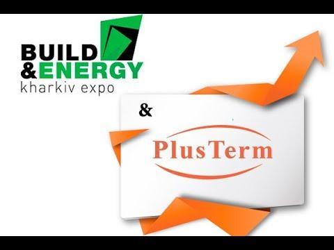 Обзор теплоаккумулятора и твердотопливного котла PlusTerm на выставке Kharkiv BuildEnergy