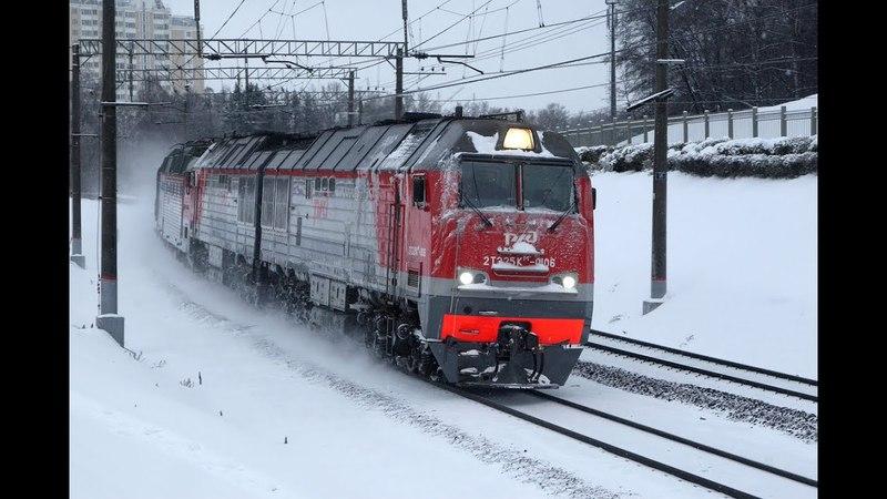 2ТЭ25КМ 0106 с пассажирским поездом после ледяного дождя Перегон Солнечная Внуково Московской жд