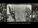 100 фактов о 1917. Ярославль после Октябрьской революции