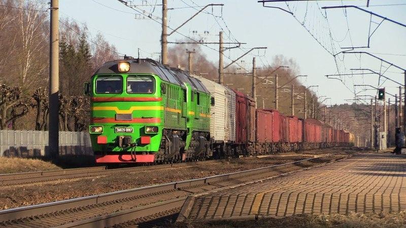 Тепловоз 2М62У-0087 на о.п. Икшкиле / 2M62U-0087 passing Ikškile stop