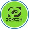 """Центр лайфхаков и изобретений """"Эдисон"""" Казань"""