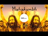 Best Shiva Trance 2017 Voices of Orisis Indian Trap Dance Nation India