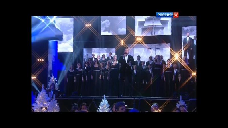 Юнона и Авось Аллилуйя Василий Ладюк