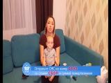 Макаров_Савва_1 год