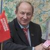 Valery Rashkin