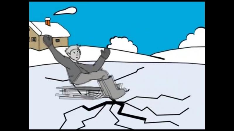Тонкий лед 2 15 сек. весна