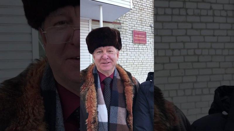 ОТЗЫВ Зюзина Сергея Петровича - директора ООО Полигон