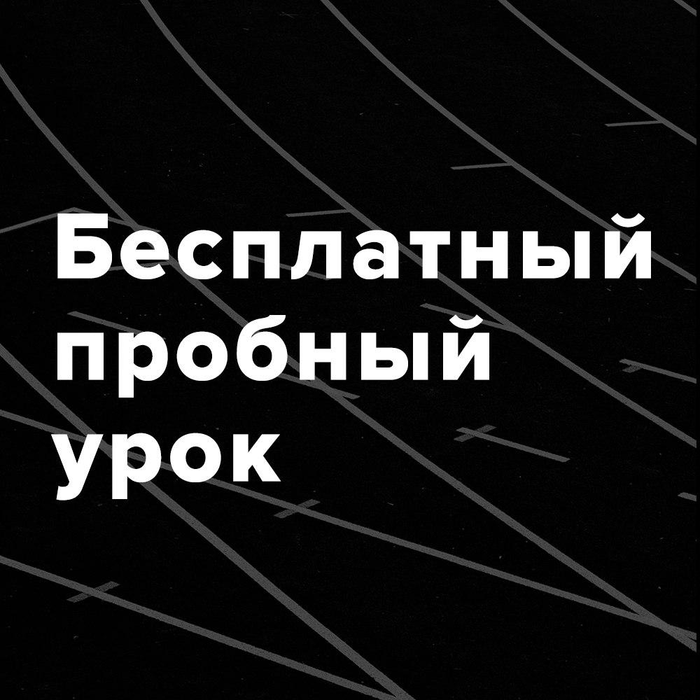 Афиша Казань Бесплатный пробный урок по фотографии
