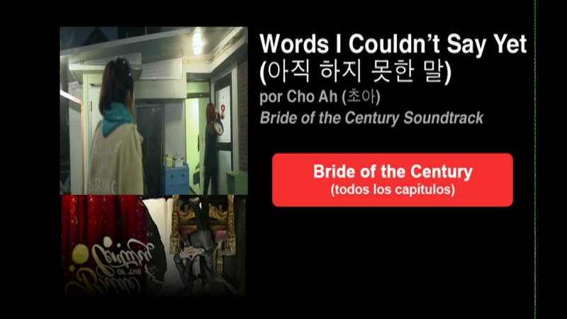Soundtrack _ Bride of the Century _ Cho Ah (초아) _ Words I Couldnt Say Yet (아직 하지 못한 말)