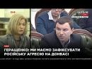 Разорвав договор о дружбе с Россией, подарим ей Крым и Донбасс, — вице-спикер Ра