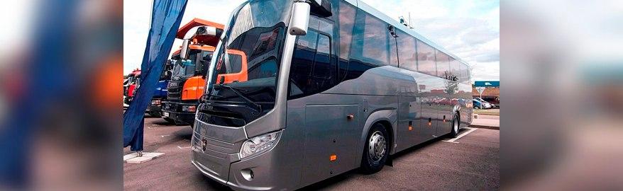 «Группа ГАЗ» разработала туристический автобус для ЧМ-2018