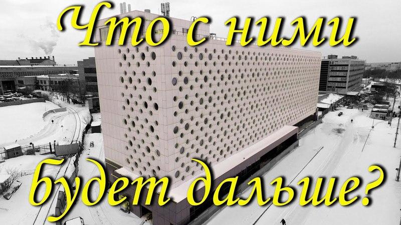 ТОП-5 Заброшки Харькова