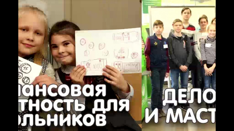 START_school.mp4