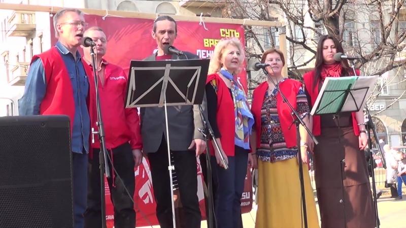 Красная Весна - Аэроград